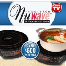 nuwave-cooktop-as-seen-on-tv-250x250