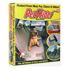 petrider seat cover